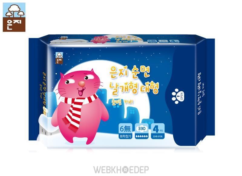 Băng vệ sinh ban đêm Eunjee