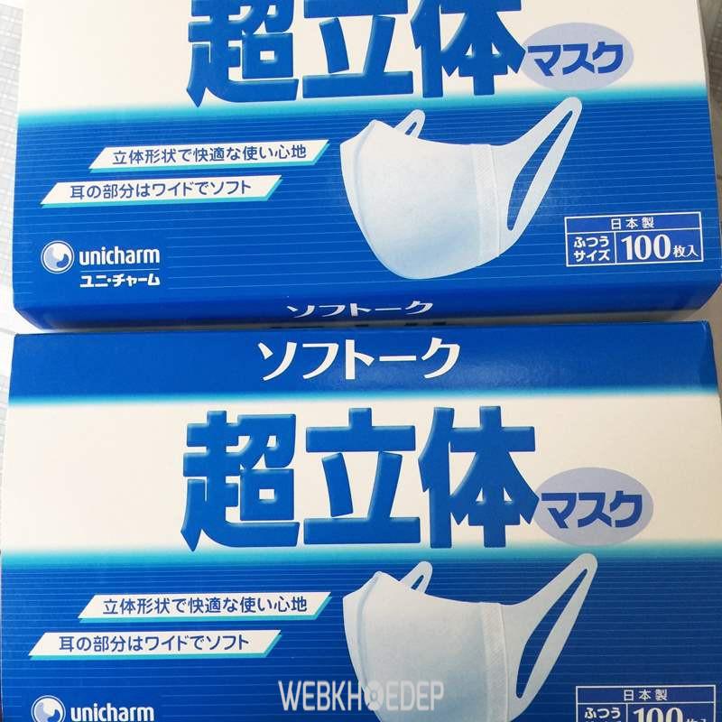 Khẩu trang Unicharm là dòng sản phẩm cao cấp bảo vệ sức khỏe và thân thiện với môi trường có xuất xứ từ Nhật Bản