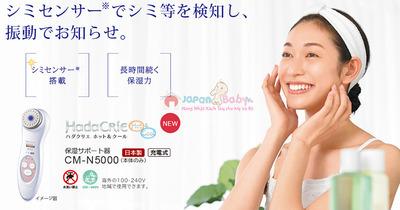 Máy massage mặt ion có hiệu quả không? Nên dùng cho loại da nào tốt