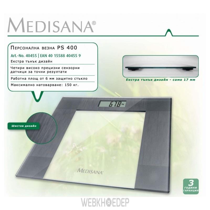 Cân Medisana PS400