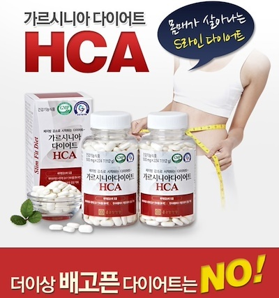 Viên giảm cân Garcinia Hàn Quốc